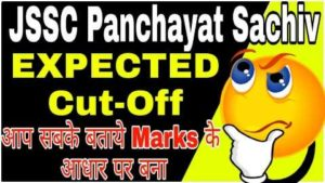 jssc-panchayat-secretary-cut-off