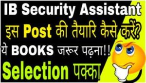 ib-syllabus-ib-security-assistant-syllabus