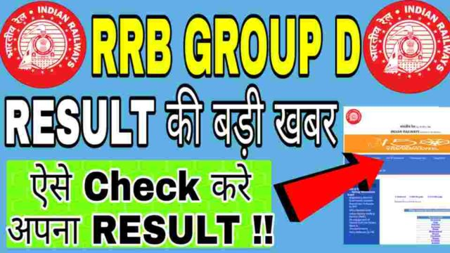 rrb-group-d-result-out-latest-news
