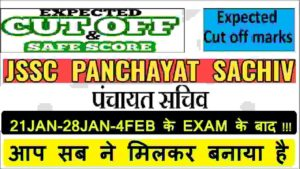 JSSC-Panchayat-Secretary-Cut-Off-2018
