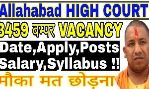 Allahabad-High-Court-Vacancy-of-3495-posts