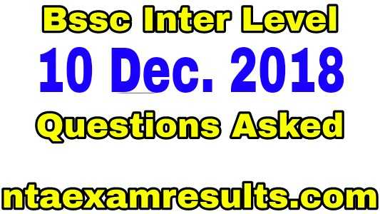 bssc-inter-level-10-december-questions