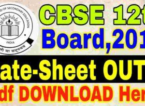 cbse-12th-board-exam-2019-date-sheet-pdf
