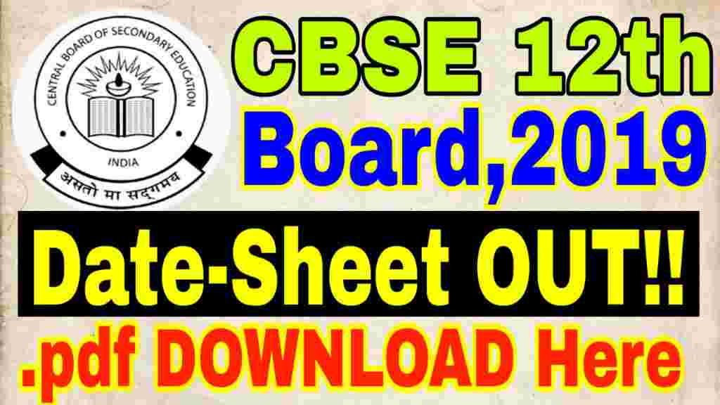 cbse-12th-board-exam-2019-date-sheet-pdf