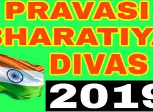 pravasi-bharatiya-divas-2019