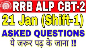 rrb-alp-cbt2-asked-questions