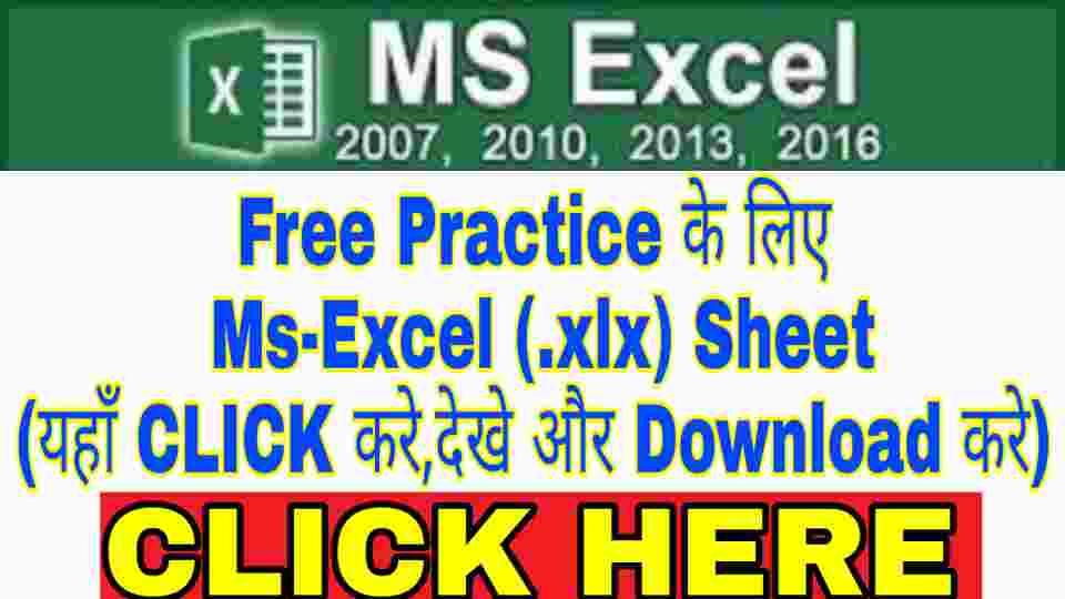 ms-excel-formulas-google-excel