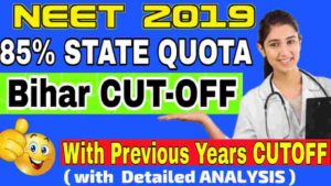 neet-2019-cutoff-bihar-neet-2019-bihar-cutoff-neet-bihar