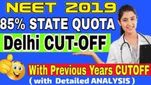 neet-2019-cutoff-delhi-neet-2019-delhi-cut-off-expected