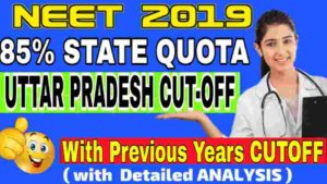 neet-2019-cutoff-uttar-pradesh-up-neet-2019-cutoff