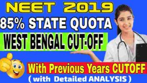 neet-2019-cutoff-west-bengal-west-bengal-neet-2019-expected-cutoff