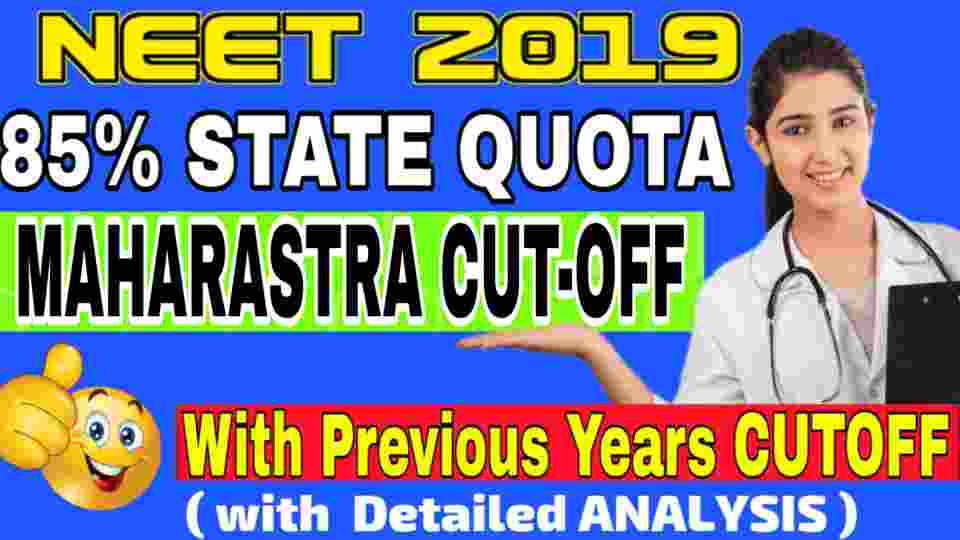 neet-2019-cutoff-for-goverment-colleges-in-maharastra-neet-2019-cutoff-maharastra