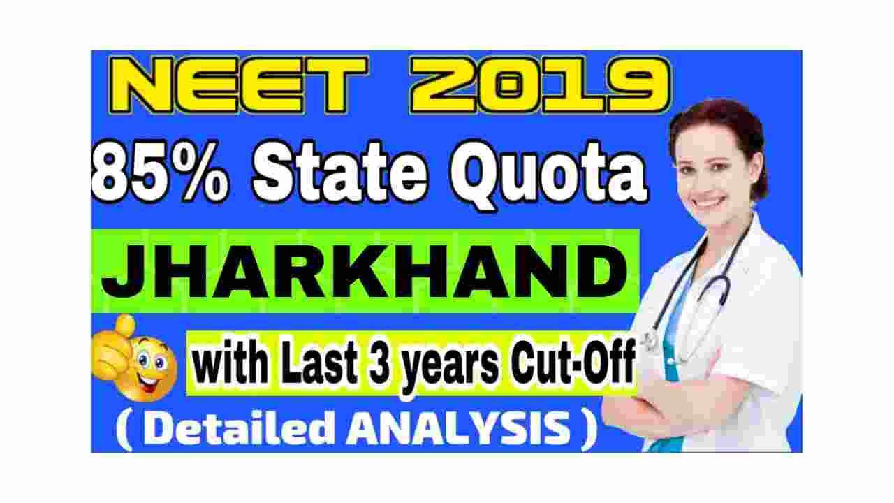 neet-2019-cut-off-jharkhand-neet-2019-jharkhand-cutoff