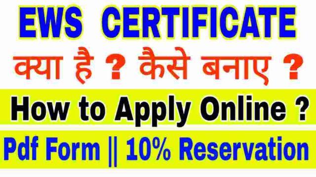 ews-certificate-ews-certificate-apply-online-ews-form-pdf