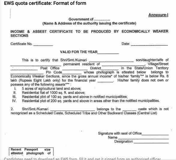ews-certificate-form-pdf