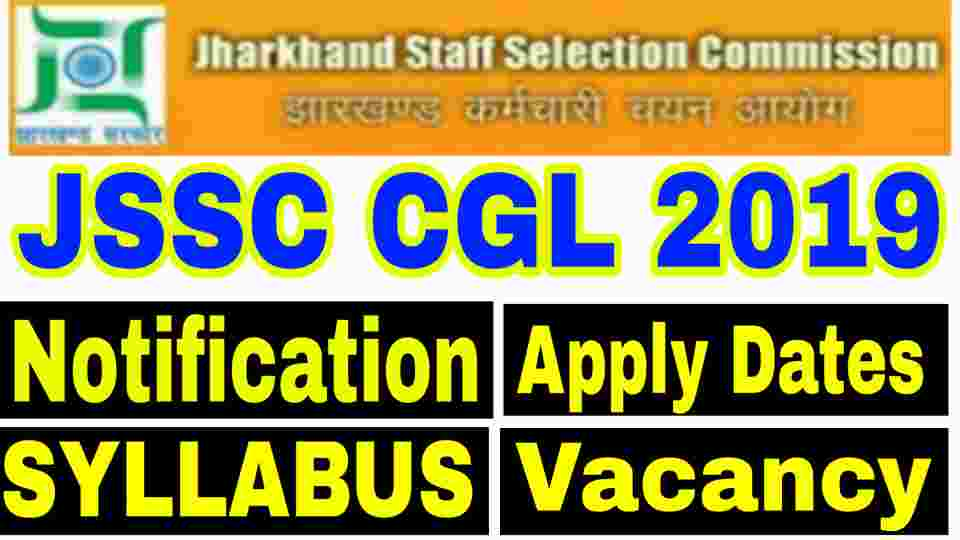 jssc-cgl-2019-notification-pdf