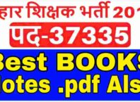best-books-for-bihar-stet-2019-bihar-teacher-vacancy-2019-books