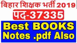 best-books-for-bihar-stet-2019-bihar-teacher-vacancy-2019-books