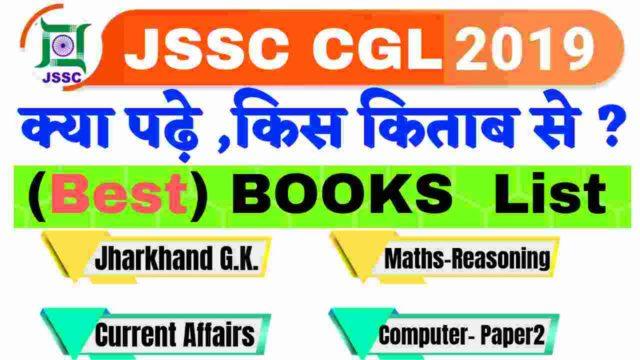 JSSC CGL 2019 BOOKS - BOOKS for JSSC CGL exam
