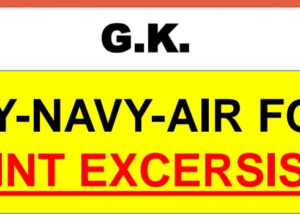 List of joint military exercises of India 2020 pdf