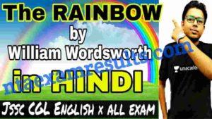 the rainbow by william wordsworth summary