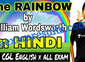 the rainbow by william wordsworth summary