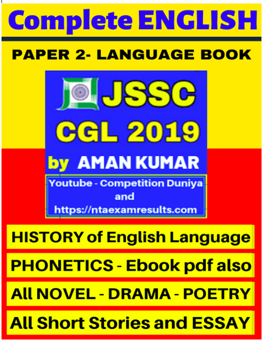 English book jssc cgl 2019