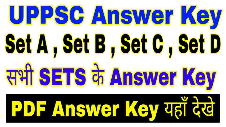 uppsc answer key