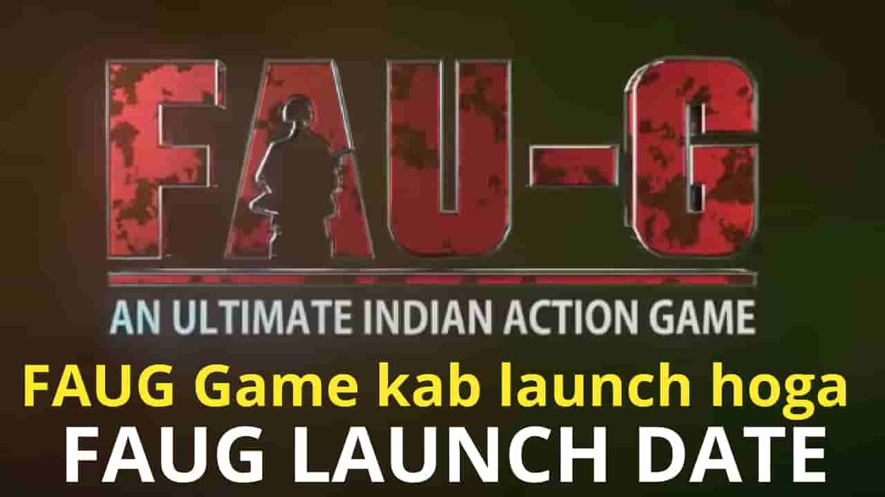fauji game kab launch haga