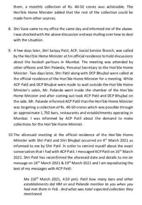 Parambir Singh letter to uddhav