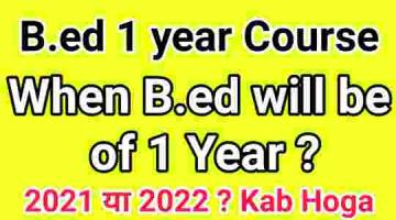 1-year-b.ed-course-2021