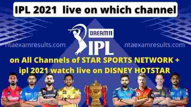 ipl-2021-live-channel-watch-ipl-2021-free