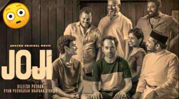 joji-full-movie-download-tamilrockers-movierulz