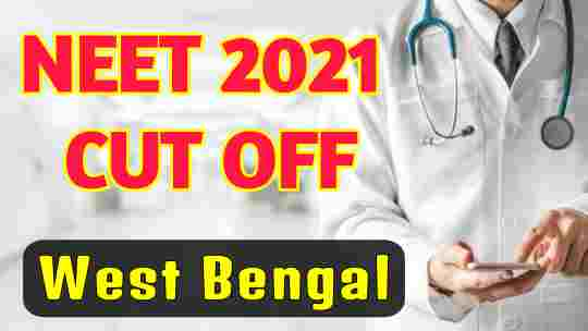 neet-2021-cut-off-for-government-colleges-in-west-bengal